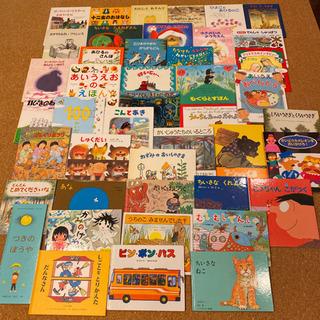 絵本 まとめ売り 68冊