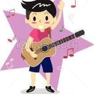 ギター教えます。初心者キッズ、大人誰でも歓迎