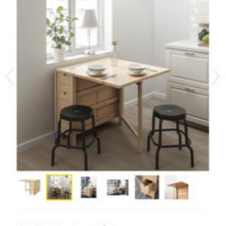 IKEA 折りたたみテーブル NORDENゲートレッグテーブル