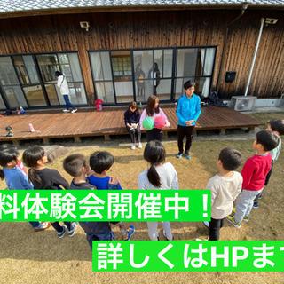 【徳島】小学生ドッジボール教室