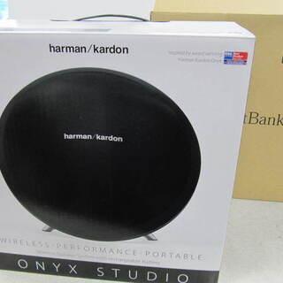 harman/kardon ONYX STUDIO Bluetooth スピーカー【オーディオ買取アールワン】 - リサイクルショップ