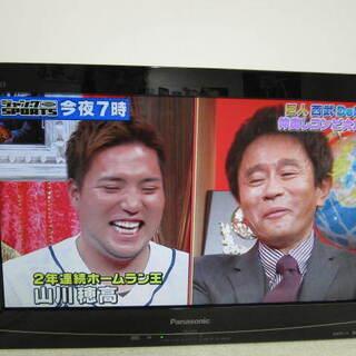 【テレビ買取のアールワン田川】取付けなし、ほぼ新品 Panasonic 19インチ液晶TV  - 田川郡