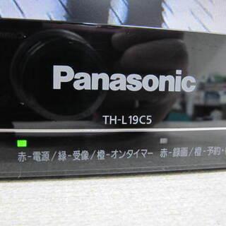 【テレビ買取のアールワン田川】取付けなし、ほぼ新品 Panasonic 19インチ液晶TV  - 地元のお店