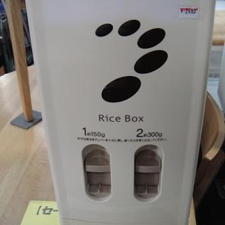 米びつ ライスボックス ライスBOX プラスチック製 スリ…