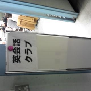 【日本橋英会話クラブ なんとワンコイン!】