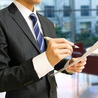 お友達と応募可能!2人で内定をいただき、同じ職場で東北や中国地方...