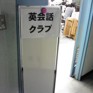 【広島英会話クラブ】参加費500円!