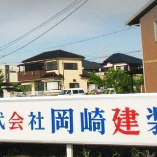 【川越市・鴻巣市】集合住宅の巡回清掃スタッフ募集の画像