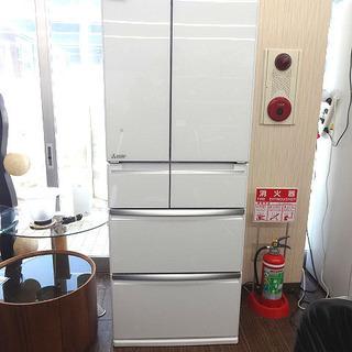 札幌 引き取り 三菱 大型冷蔵庫 470L 2018年製 MR-...