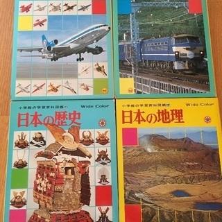 小学館 百科図鑑 1冊500~ - 本/CD/DVD