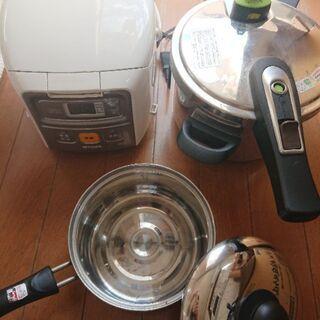 炊飯器 高圧鍋 片手鍋 セット