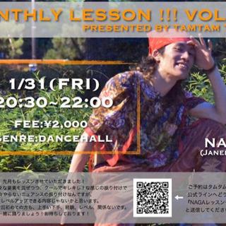 タムタムTOKYOよりdance hall WS