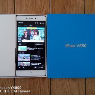 ZTE BLADE V580 SIMフリー(中古美品)