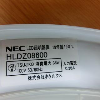 【トレファク府中店】2019年製 NEC ~8畳 LEDシーリングライト - 家電