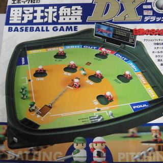 エポック社の野球盤DX ベースボールゲーム
