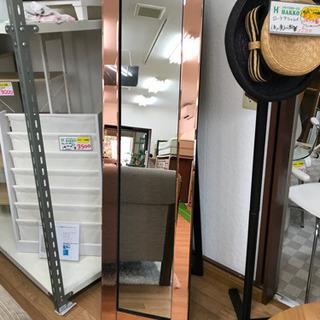【リサイクルサービス八光 田上店】Francfranc スタンド...