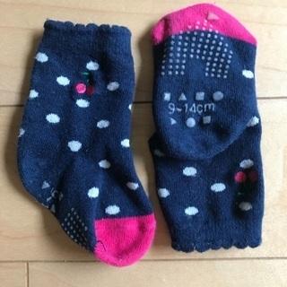ベビー靴下 9〜14cm