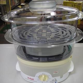ティファール 電気蒸し器 スチームクッカー ウルトラコンパクト