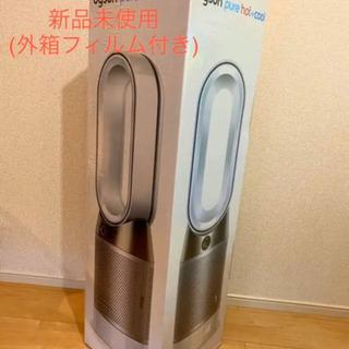 ダイソン PureHot+Cool HP04 空気清浄ファンヒーター