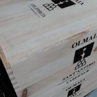 No8ワインの入ってた空き箱