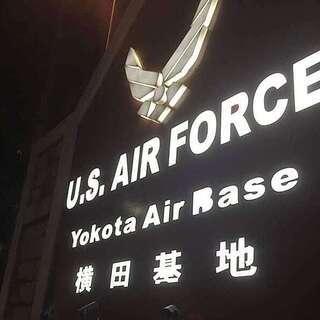 東京福生でアメリカ空間?!【米軍基地で英会話】