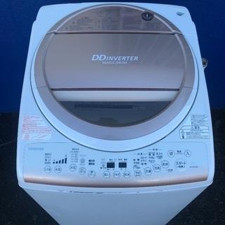 【配送無料】東芝 9.0kg たて型洗濯乾燥機 マジックドラム ...
