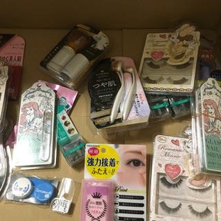 化粧雑貨、大量、まとめ売り