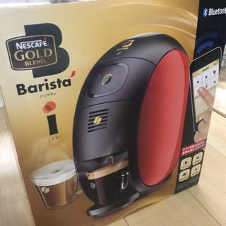【新品・未使用!】Nescafe Gold blend Bari...
