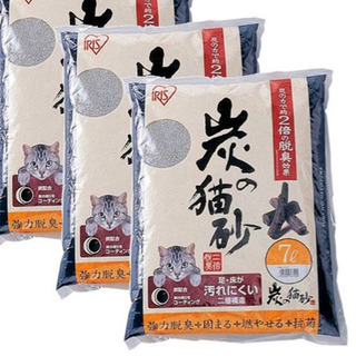 炭猫砂7L×3袋