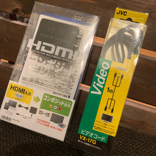 HDMI変換コンバーター
