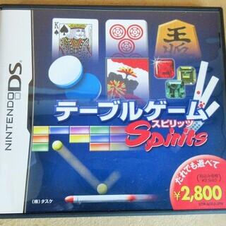 ☆DS/テーブルゲーム スピリッツ◆11種類の定番ゲームが今君を待つ