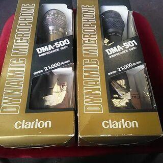 Clarion・マイクロフォン二本セット新品未開封