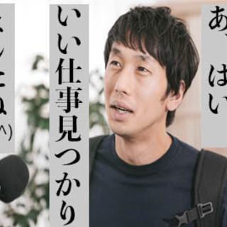 【💪日勤専属or夜勤専属💪】最寄りの駅~徒歩5分🌸🌸週払いOK💰...