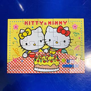 キティ&ミミィ ジグソーパズル 20ピース