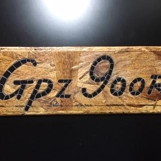 モザイクタイルで作成したGPZ900Rネームプレートです。