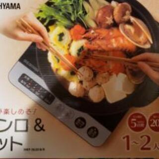 アイリスオーヤマ IHクッキングヒーター 鍋セット 1000W ...