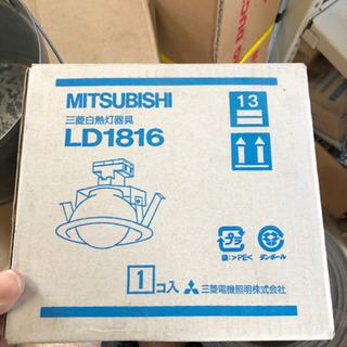 三菱 ダウンライト 125パイ