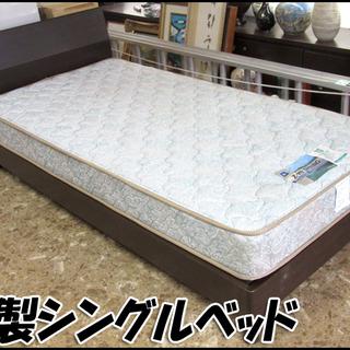 TS ノーブランド 木製シングルベッド フランスベッド製マットレ...