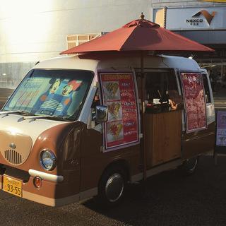 静岡県高速道路サービスエリアキッチンカー出店者募集