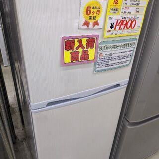0130-08 2018年製 アビテラックス 138L 冷蔵庫 ...