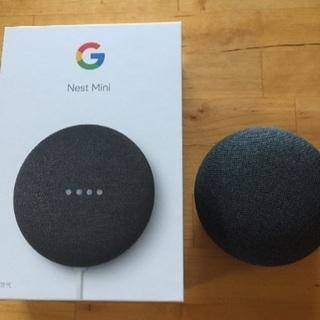 Google Nest Miniの画像