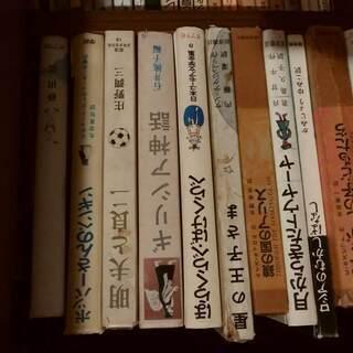 小学生高学年-中学生用文庫本