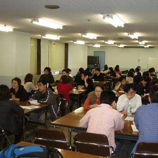 横浜駅で英会話を一緒に勉強しよう★