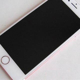 ★超美品★iPhone7 32GB