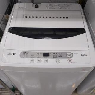 HERB Relax 6.0kg洗濯機