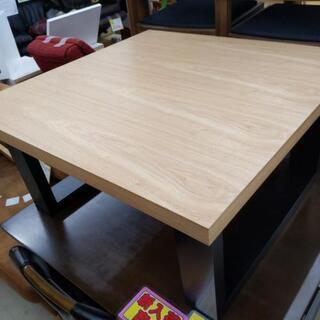 木目調 センターテーブル