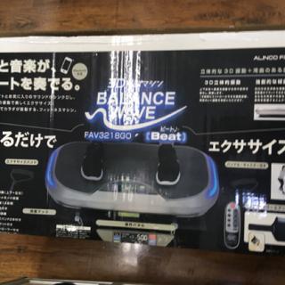 アルインコ ALINCO 3D振動マシン バランスウェーブ FA...