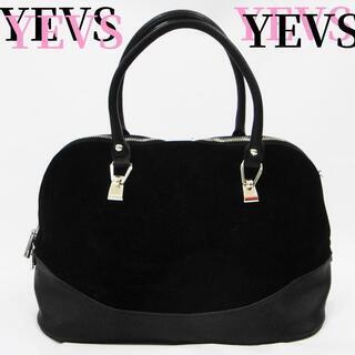 YEVSイーブス 大き目の冬用ハンドバッグ 黒スエード+合成皮革