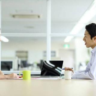次のお仕事を探している方必見です🙆♀️【就職、転職、起業支援の...