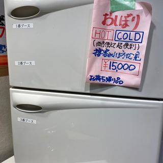 ワールドジェイビー •おしぼり・ホット&クール 業務用 ホットボ...